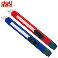 得力(deli)2051 美工刀 小号美工刀裁纸刀小刀 美工刀自动上锁