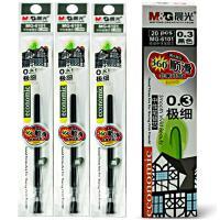 晨光(M&G)MG6101 中性笔 水笔 签字笔 替芯 笔芯 极细0.3mm 20支装 黑色