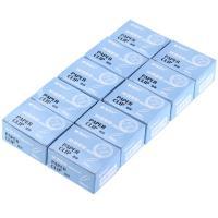 晨光(M&G)ABS91613 回形針 3# 紙盒裝回形針 曲別針 不銹鋼回形針 10盒裝