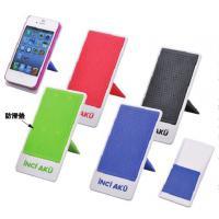 友拓 简易手机座 UT3885I 定制简易手机座 ABS