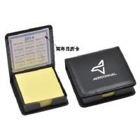 友拓  UT1007I 定制日历便签盒 PP