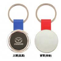 友拓  UT2810I 定制圓形金屬鑰匙扣 金屬