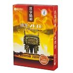 传美2010 B5 70G 复印纸 500张/包 10包/箱 整箱装