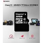金士顿(Kingston)32GB Class10 TF(MicroSD)存储卡(读速48Mb/s)