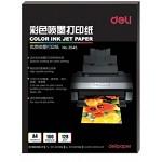 得力(deli)3545 A4规格128g相片纸/喷墨打印纸 100张/包
