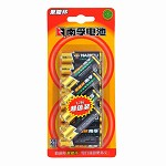 南孚(NANFU)5号电池聚能环碱性12粒装LR6无汞环保AA干电池