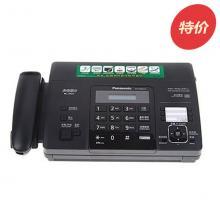 松下(Panasonic)KX-FT862CN 热敏传真机 黑色 传真机及配件