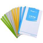 广博(GuangBo) GB50201 50K80页工作手册/记事本 颜色随机10本