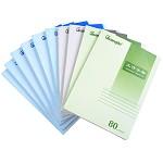 广博(GuangBo) GB36201 36K80页工作手册软抄/记事本 10本装 颜色随机