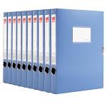 齐心(COMIX)A1248 A4粘扣档案盒/文件盒/资料盒 35mm 10个装