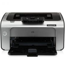 惠普(HP) P1108黑白激光打印机 A4打印 小型商用打印