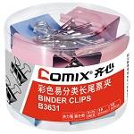 齐心(COMIX)B3631 彩色夹子长尾夹 燕尾夹 票夹 试卷夹50mm 12只
