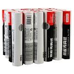 得力(deli)7726 热敏传真纸210mm*20y 24卷/盒