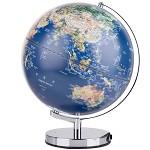 得力(deli)2165 LED灯立体浮雕地球仪/标准教学 高清中英文对照30cm