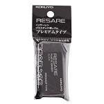国誉(KOKUYO)-90-1P RESARE橡皮 黑色