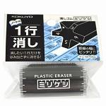 国誉(KOKUYO) -M700D 橡皮 (黑)