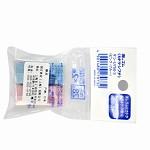 国誉(KOKUYO) -U750-3 橡皮 (蓝/粉红) 2块/袋