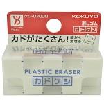 国誉(KOKUYO) -U700N 橡皮 (白色)