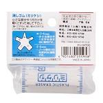 国誉(KOKUYO)-M700 星型毫米橡皮 白 标准型