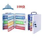 杰丽斯(JIELISI)8604便携式钥匙箱100位 金属材质钥匙管理箱 (送钥匙牌)