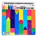 樱花(Sakura)FY-15  15色塑料蜡笔彩色铅笔套装(铁盒)