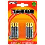 南孚(NANFU)LR03 AAA 无汞环保干电池 南孚7号电池聚能环碱性 适用于血压计/血糖仪/电动玩具 4粒装