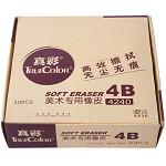 真彩(Truecolor)4240 4B美术橡皮 学生儿童美术文具绘图考试专用橡皮 30个/盒