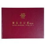成文厚 502-1-1 现金日记账页(外币)16k手写外币金额现金日记