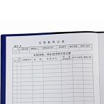 成文厚 101-8 支票登記本 16開支票記錄本支票登記簿262*192mm