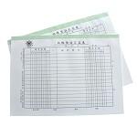 成文厚 记账凭证汇总表 记帐凭证汇总表 丙式-145-1 190*265mm50