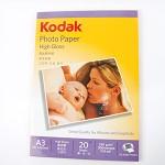 柯达(KODAK)5740-323 A3 230g 高光照片纸 相纸 20张/包 喷墨/相片纸/卡纸