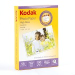 柯达(KODAK)5740-313 5R 200g 高光照片纸 相纸 100张/包 喷墨/相片纸/卡纸