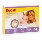 柯达(KODAK)CAT5740-317 3R 230g高光照片纸 相纸 200张/包