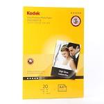 柯达(KODAK)5740-330 A3270克高级光面照片纸(证件照专供)20张