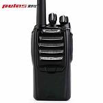 普乐仕(PULAS) PL-868EX 对讲机 酒店物业无线手台 直销车载台 手持式对讲机