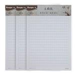 广博(GuangBo) GB16217 16K30页方格信纸本/文稿纸 3只装 纸制文具及办公用品