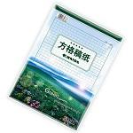 凯萨(KAISA) T-16402 16K 精装方格稿纸信纸 (280*195mm)40页
