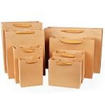 柯柯安(KEKEAN) 環保禮品袋系繩手提禮物包裝袋牛皮紙購物袋商務活動禮物袋 豎版18*10*23
