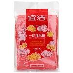 宜洁(yekee) Y-9897 一次性台布环保喜庆桌布红色10只装(180cmx180cm) 台布(桌布)