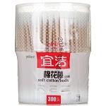 宜洁(yekee) Y-9900 棉签圆筒装双头木棒棉棒300头(150支)