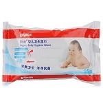 贝亲(Pigeon) KA45 婴儿卫生湿巾25片装