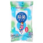 贝亲(Pigeon) 婴儿除菌消毒湿巾22枚【日本原装进口】