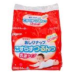 贝亲(Pigeon) 婴儿湿巾(含乳液配方)64片×3包【日本原装进口】