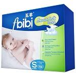 五羊(FIVERAMS) fbibi 智能棉柔婴儿纸尿裤大包136片 小号S码【3-8kg】