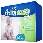 五羊(FIVERAMS) fbibi智能棉柔婴儿纸尿裤大包104片 中号M码【6-11kg】