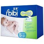 五羊(FIVERAMS) fbibi智能棉柔婴儿纸尿裤中包68片 小号S码【3-8kg】