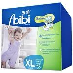 五羊(FIVERAMS) fbibi智能棉柔婴儿纸尿裤中包42片 加大号XL码【12kg以上】