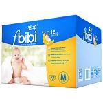 五羊(FIVERAMS) fbibi智能干爽婴儿纸尿裤中包52片 中号M码【6-11kg】