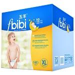 五羊(FIVERAMS) fbibi智能干爽婴儿纸尿裤中包42片 加大号XL码【12kg以上】