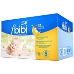 五羊(FIVERAMS) fbibi智能干爽婴儿纸尿裤中包68片 小号S码【3-8kg】